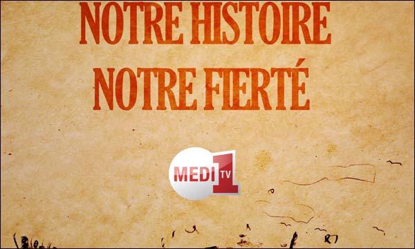 'تاريخنا فخرنا' سلسلة تلفزية للكشف عن مراحل مهمة من تاريخ المملكة