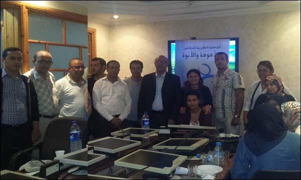 أحد لقاءات الجمعية المغربية للحالمين بالأمومة والأبوة MAPA