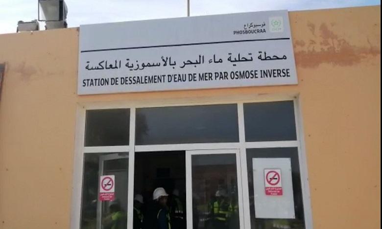 العيون: المكتب الشريف للفوسفاط بصدد إنجاز محطة ثانية لتحلية مياه البحر بفم الواد