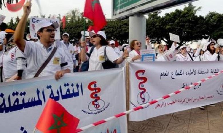 أطباء القطاع العام يخوضون إضرابات وطنية بجميع المستشفيات