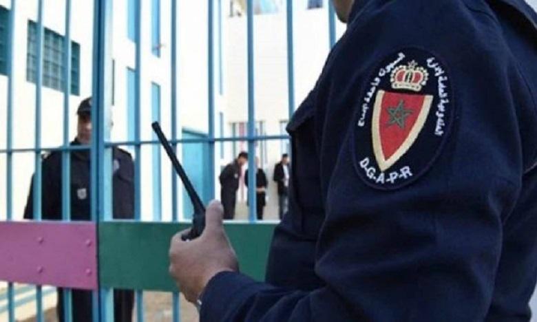 مندوبية السجون تسمح للنزلاء بالحصول على قفف المؤونة خلال اليومين المواليين لعيد الأضحى