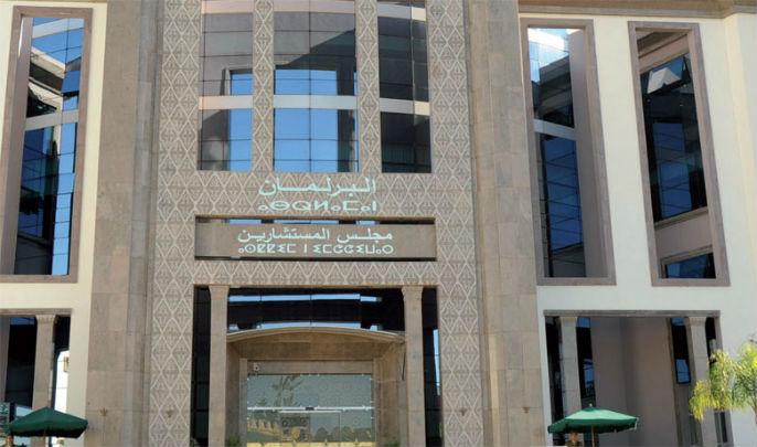 مجلس المستشارين يصادق على إعفاء تعويضات البحث العلمي من الضريبة على الدخل