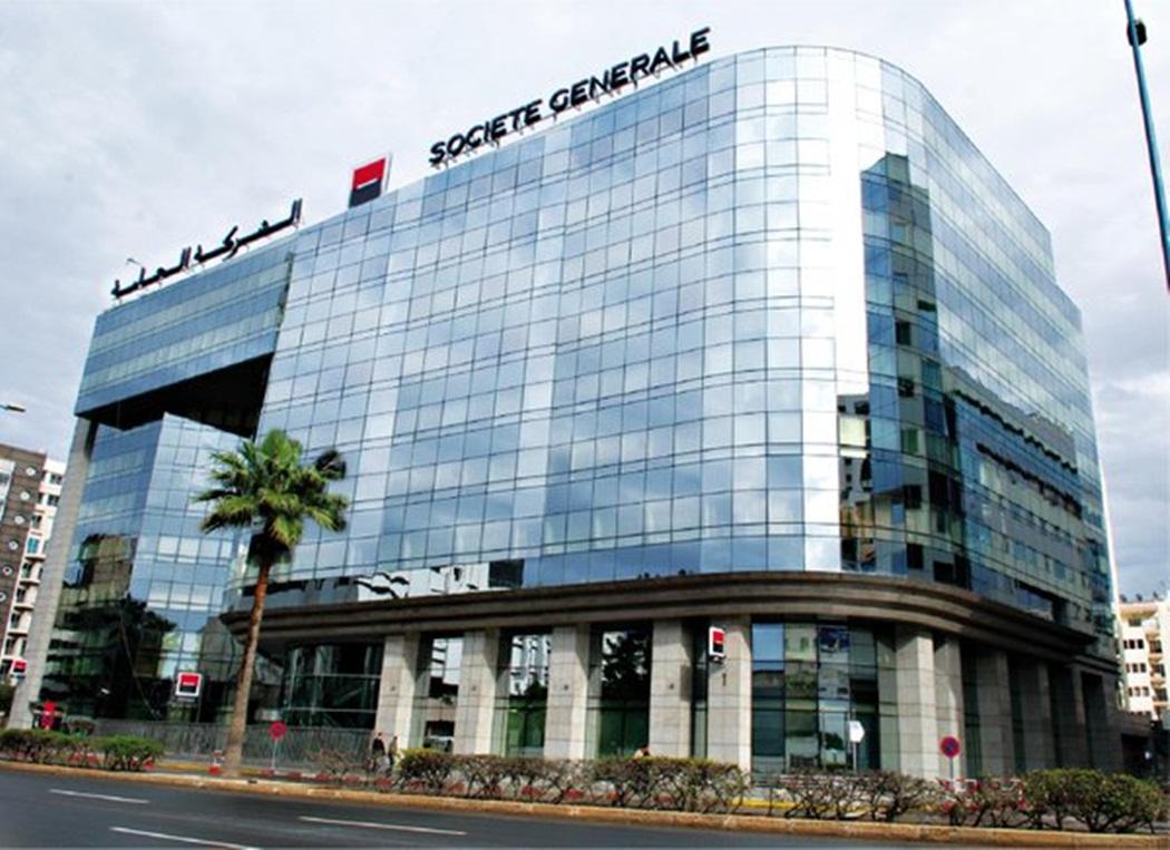 الشركة العامة المغرب وياميد يطلقان NEMA CAPITAL