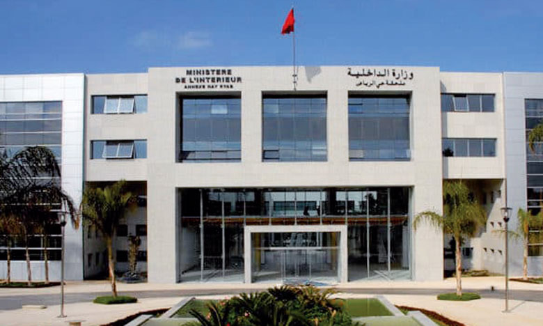 وزارة الداخلية ترفع من مناعة البطاقة الوطنية