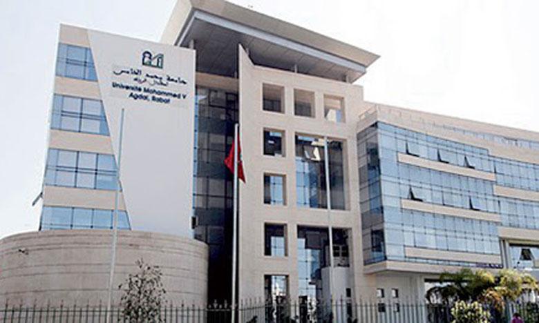 مجتمع : جامعة محمد الخامس بالرباط تتمكن من توفير 8480 مضمونا ...