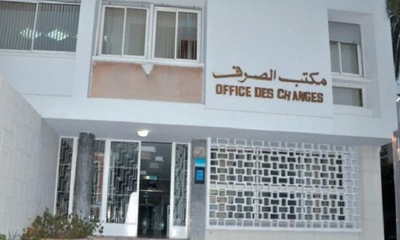 مكتب الصرف: تمديد اجال التصريح بالممتلكات والموجودات المنشأة بالخارج