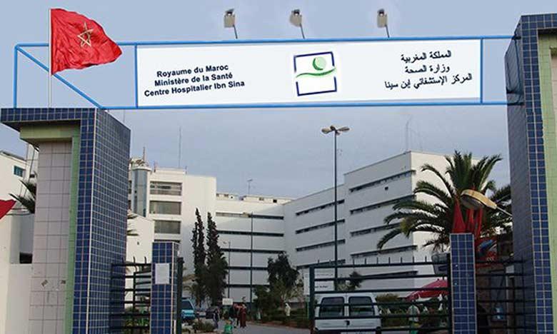 كوفيد 19: المركز الجامعي ابن سينا يلجأ إلى التوقيف المؤقت للاستشفاء باستثناء المستعجلات