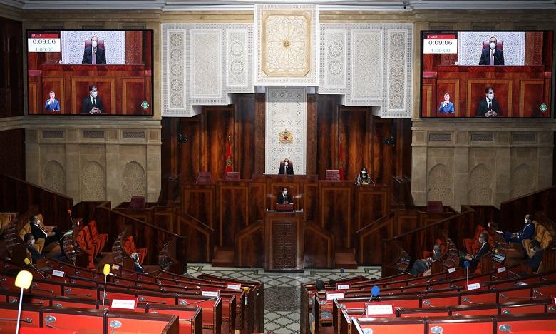 جلسة مشتركة لمجلسي البرلمان لتقديم مشروع قانون المالية للسنة المالية 2021