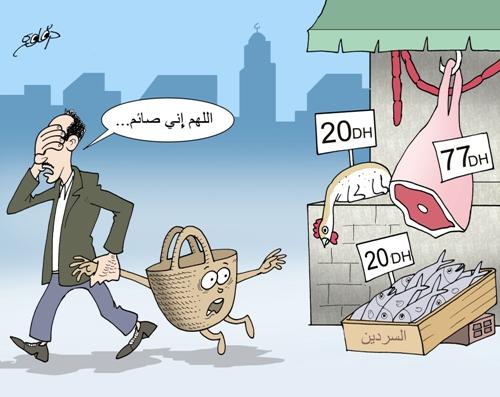 الأسعار في رمضان