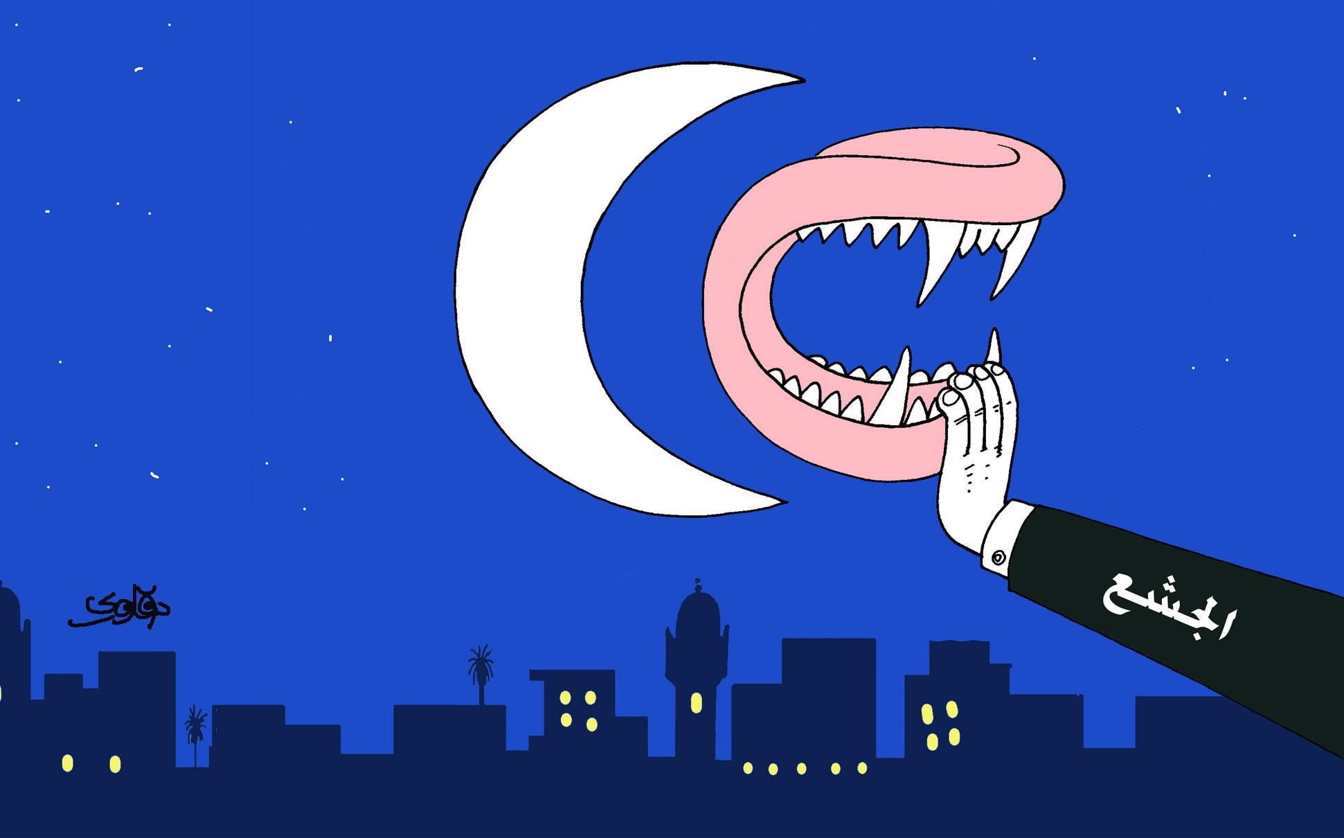 جشع التجار في رمضان