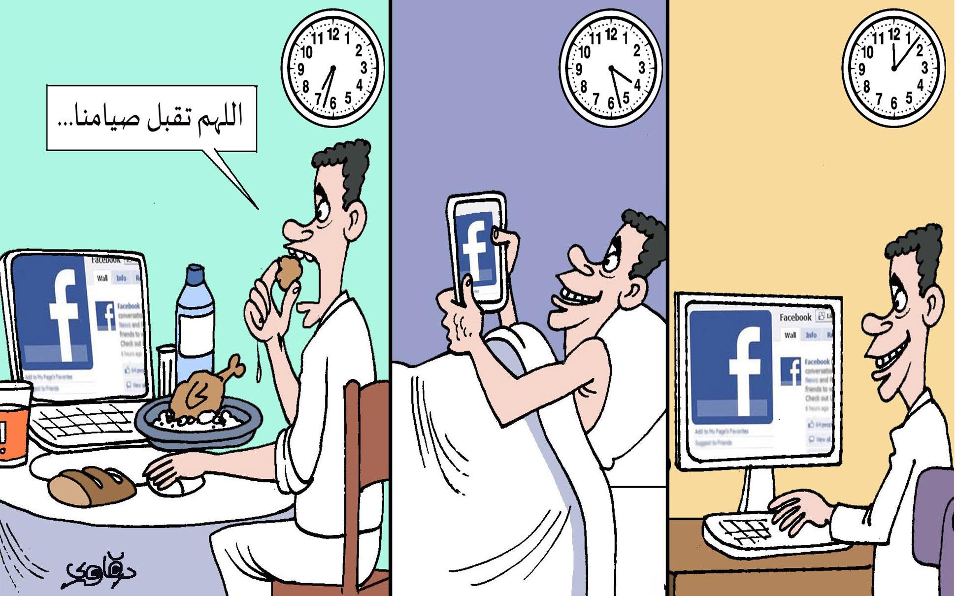 الفيسبوك و رمضان