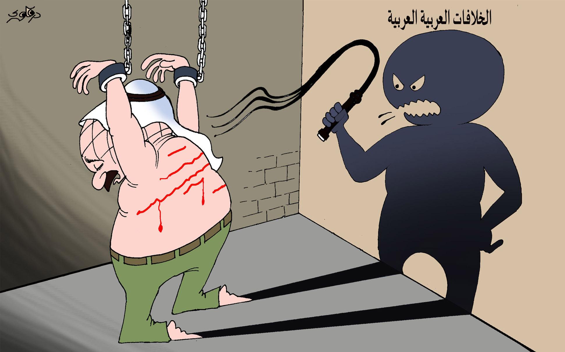 الخلافات العربية العربية