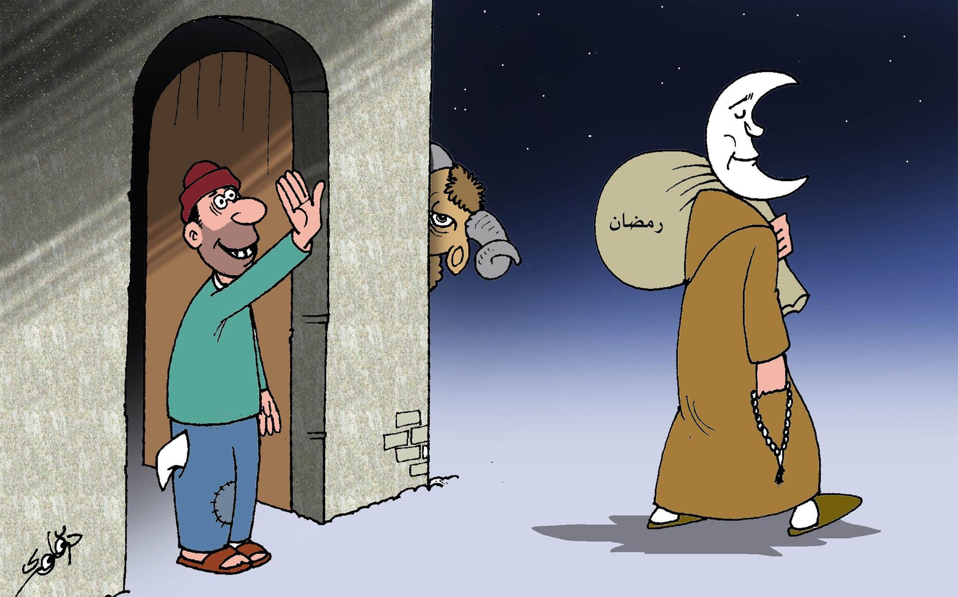 قرني الخروف بعد رمضان