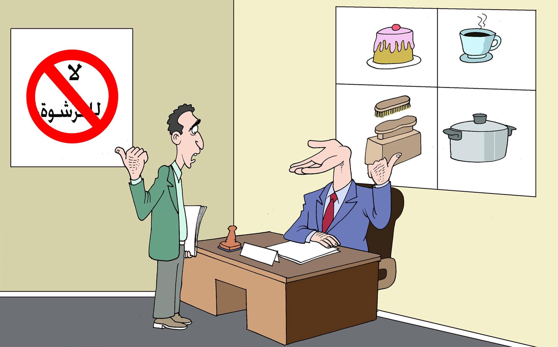 إدارة عمومية...