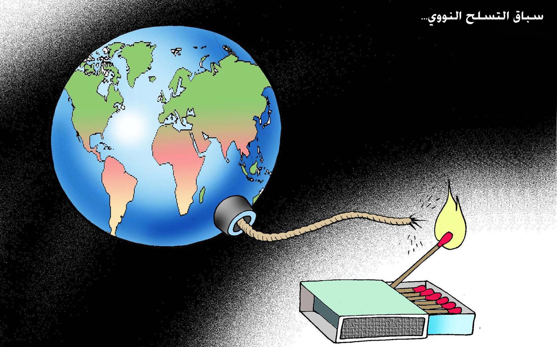 سباق التسلح النووي