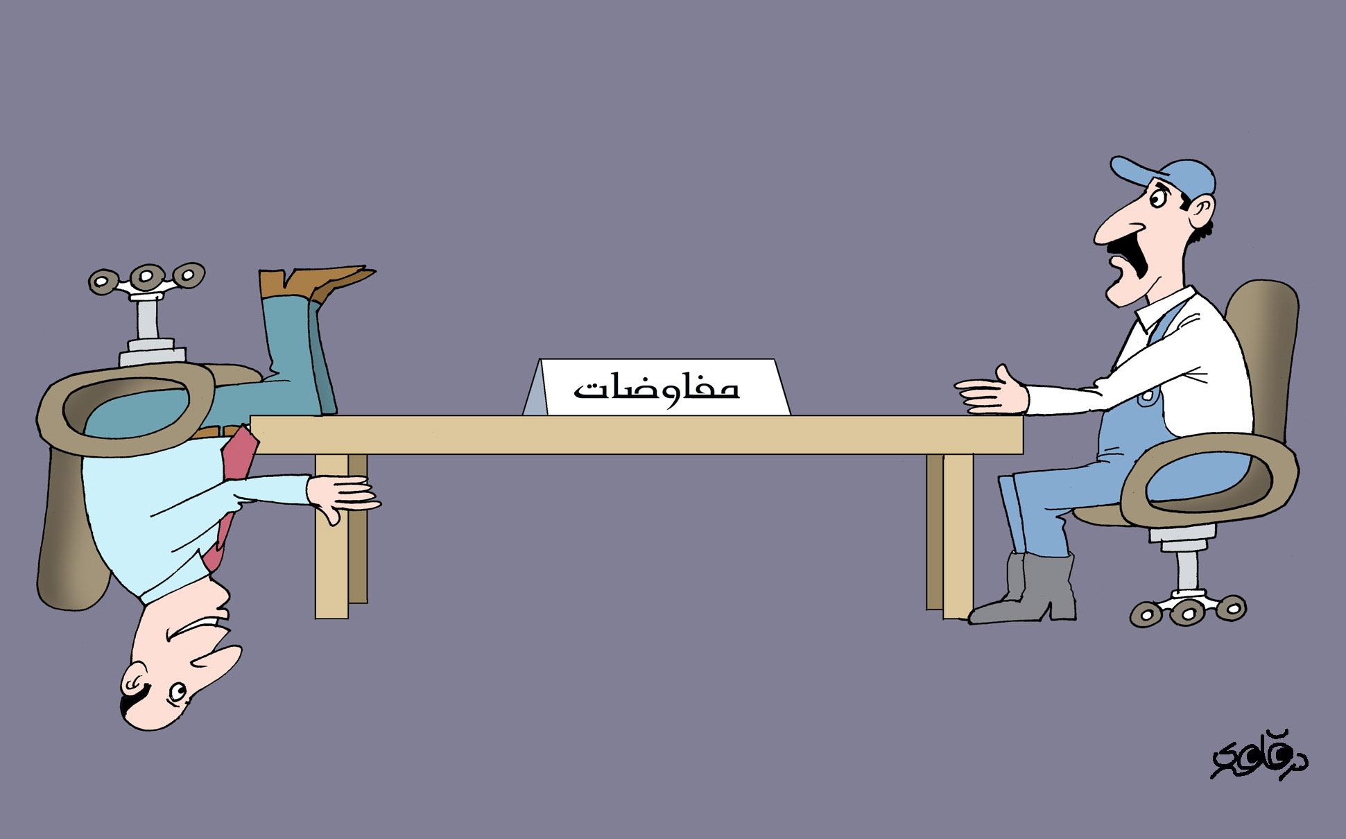 مفاوضات