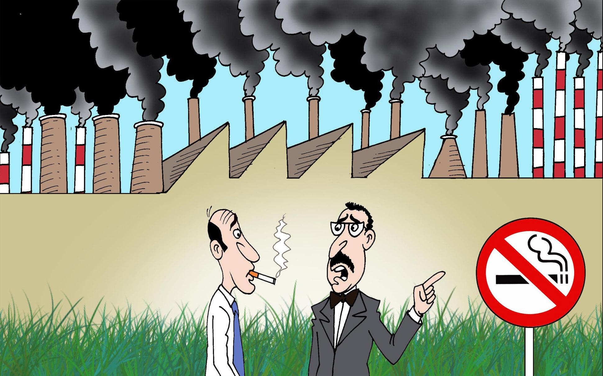 تلوث وتلوث