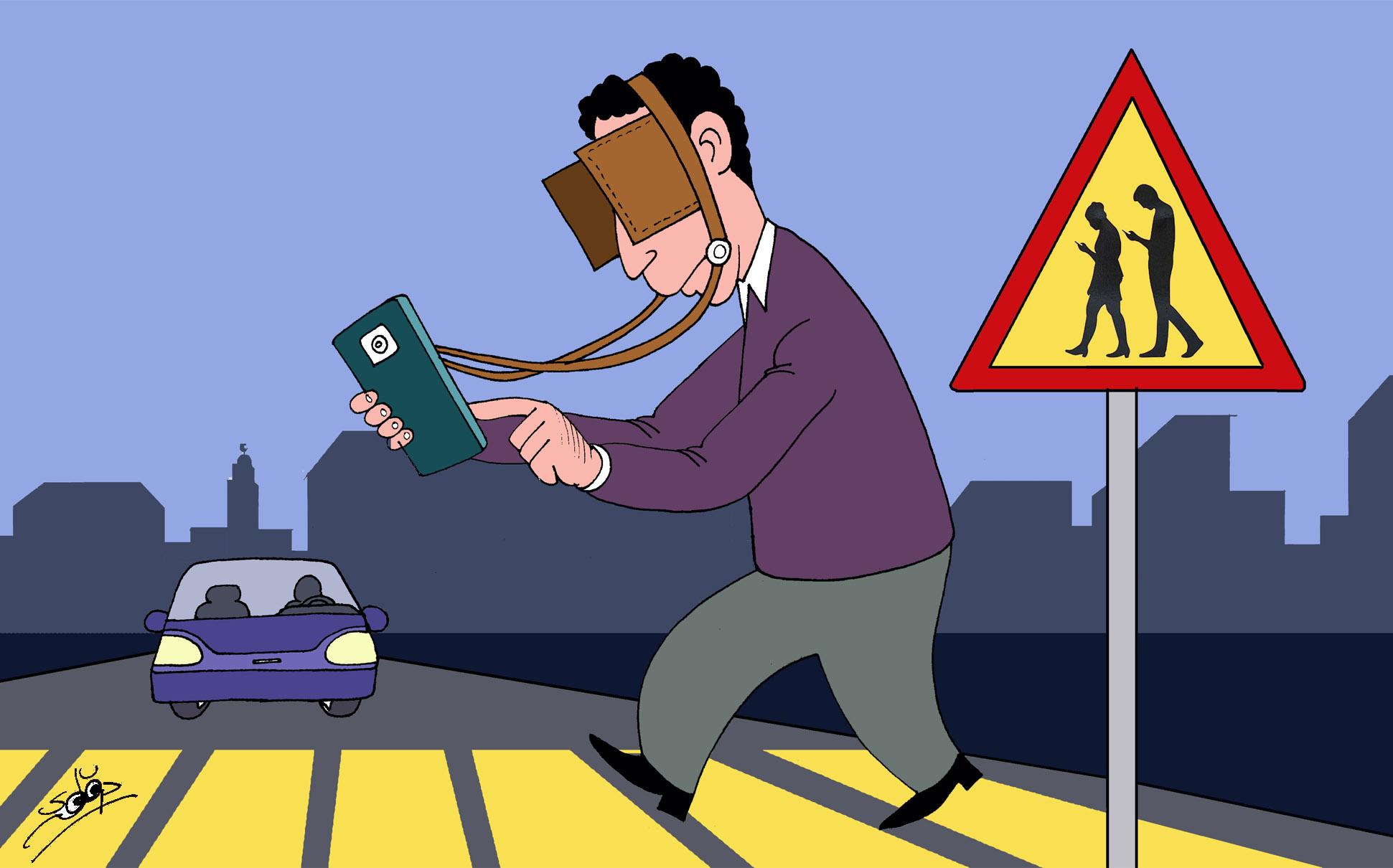 الهاتف وأخطر الحوادث