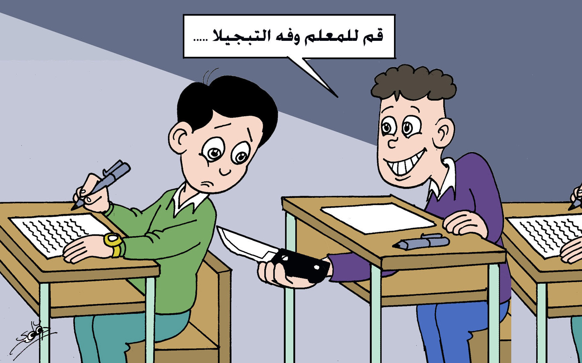 عنف ضد الأساتذة