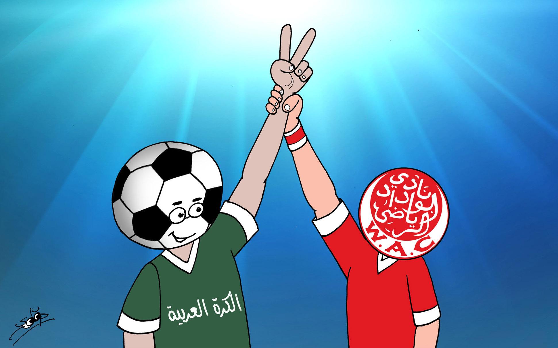فوز الوداد البيضاوي
