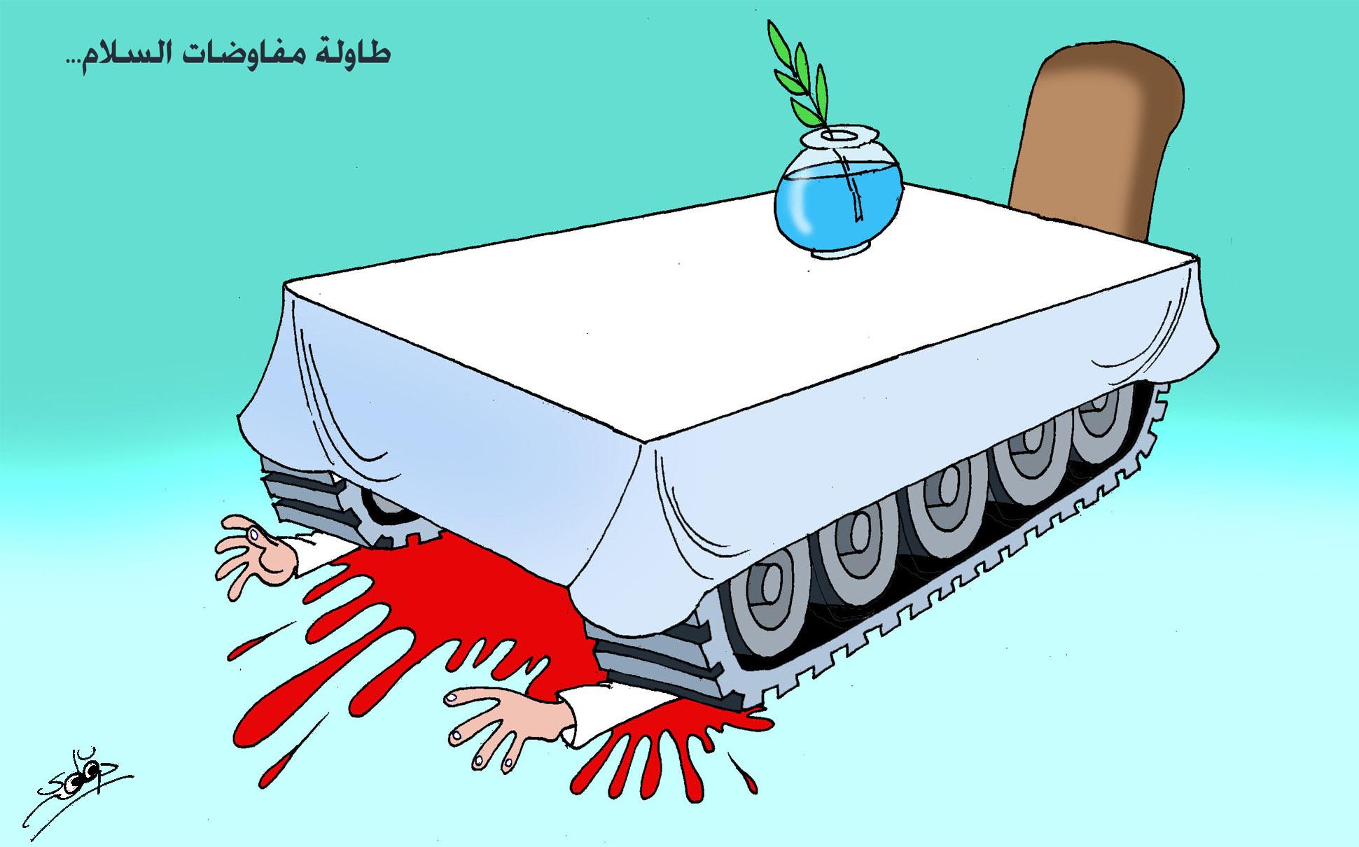 طاولة مفاوضات السلام