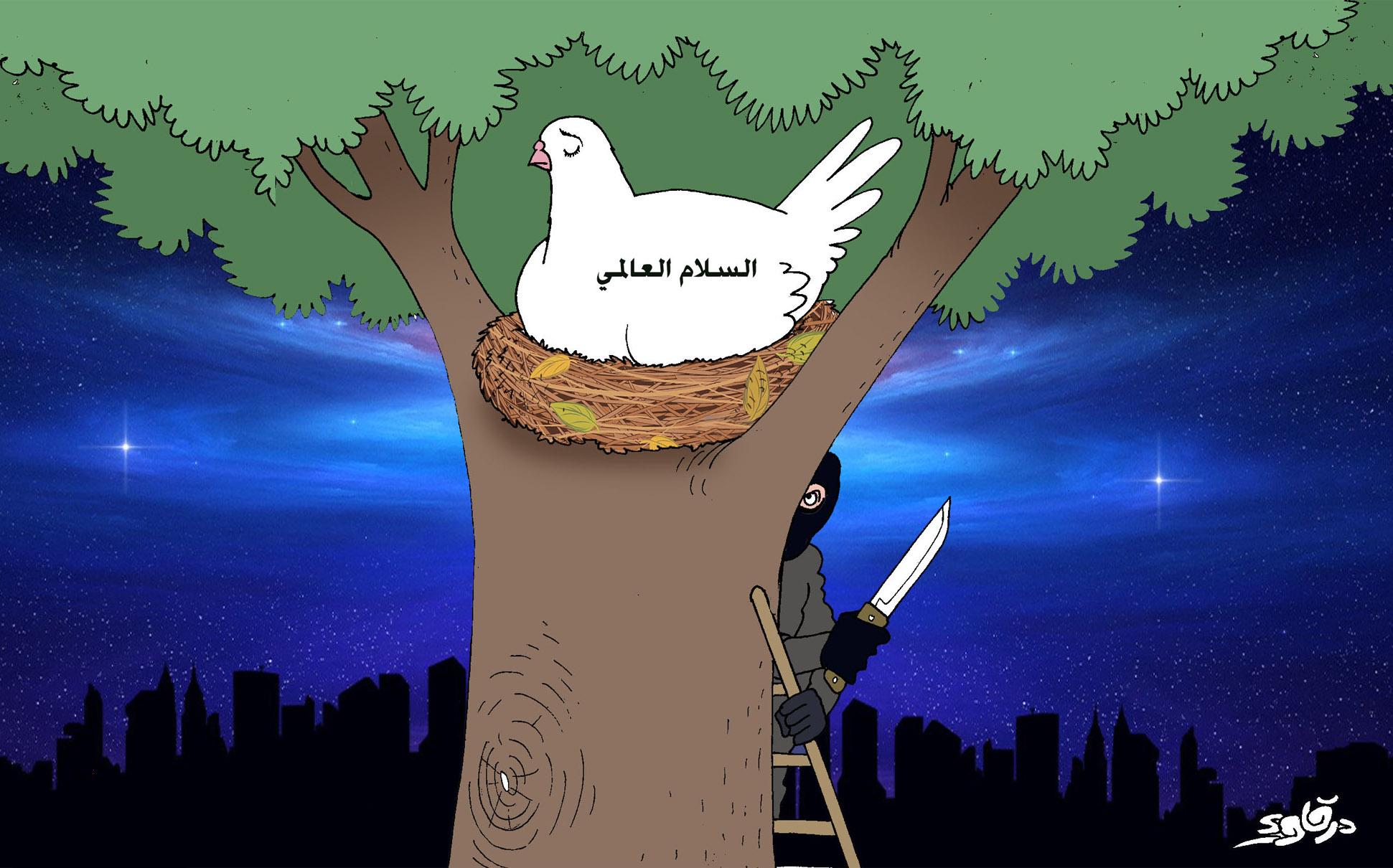 الارهاب والسلام العالمي