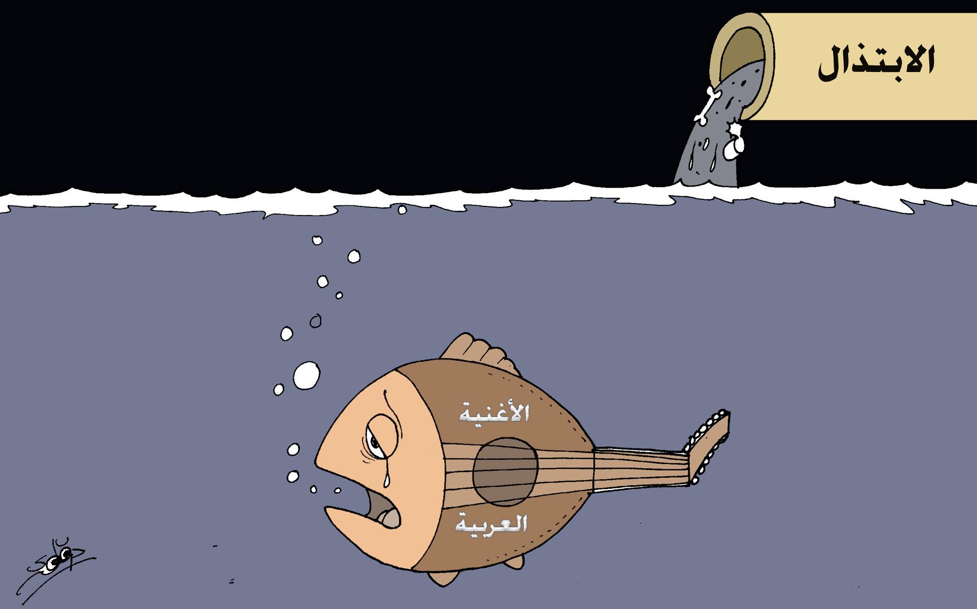 الأغنية العربية