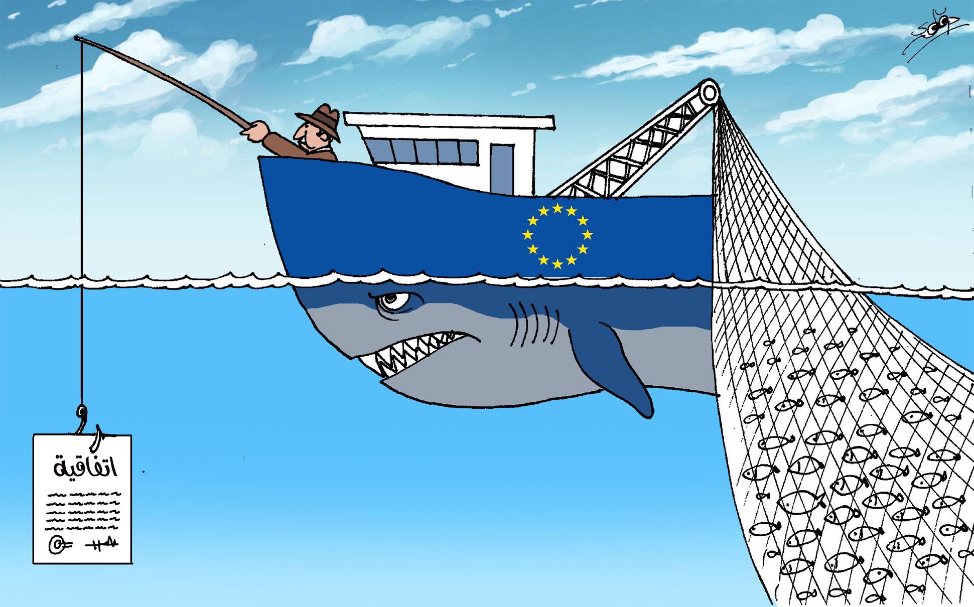 اتفاقية الصيد البحري