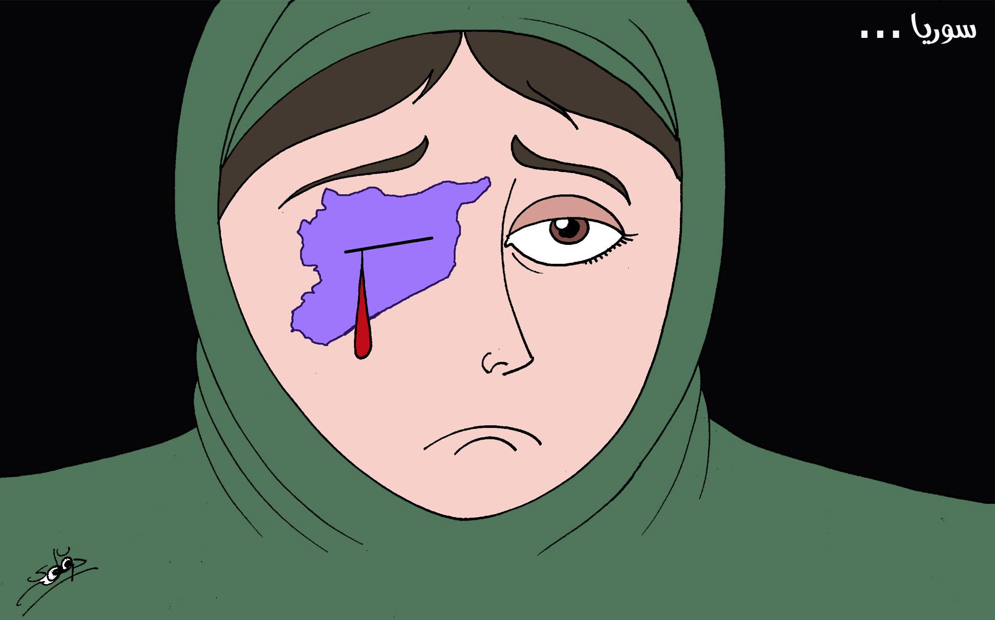 الجرح السوري