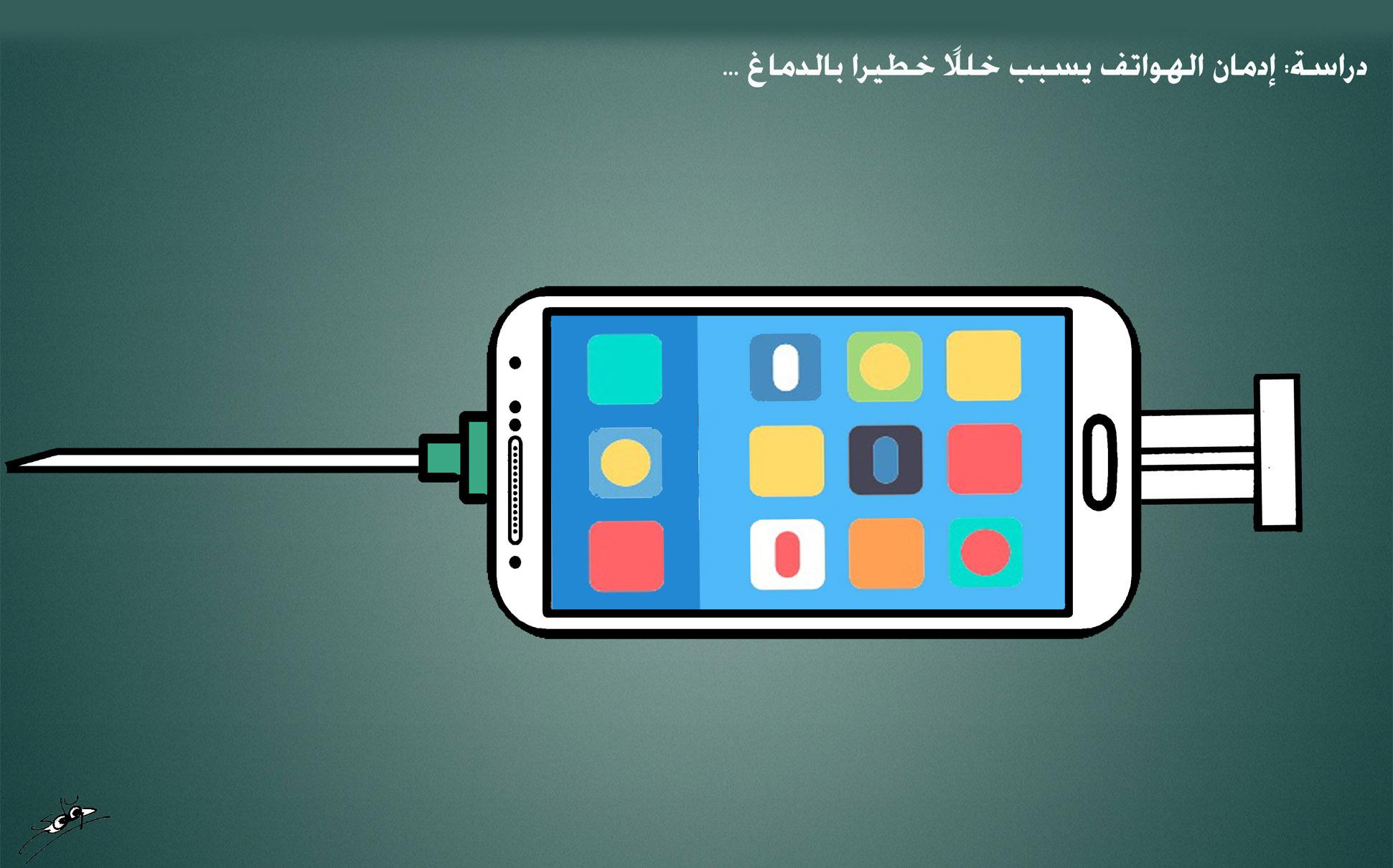 ادمان الهواتف الذكية