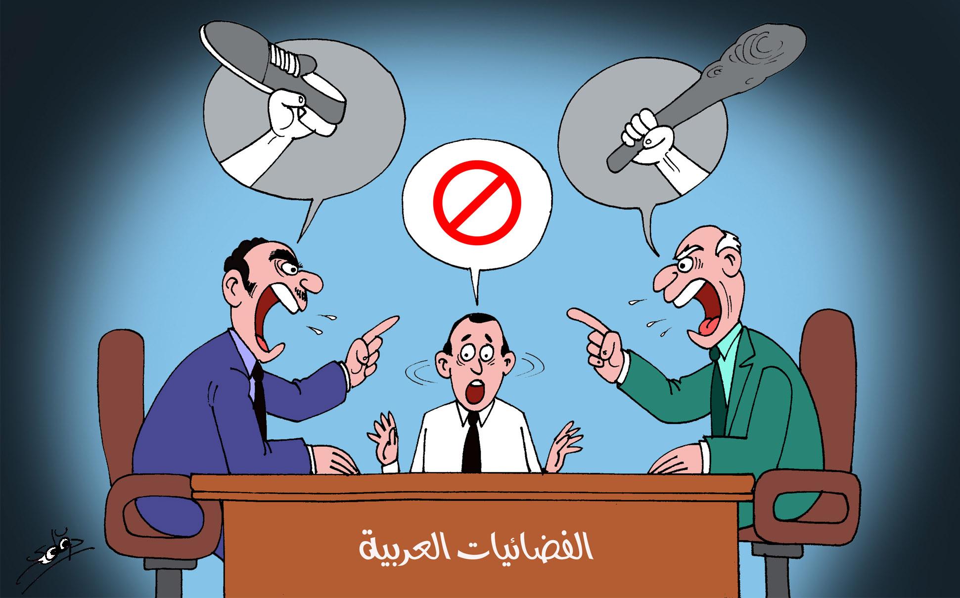 حوارات الفضائيات العربية