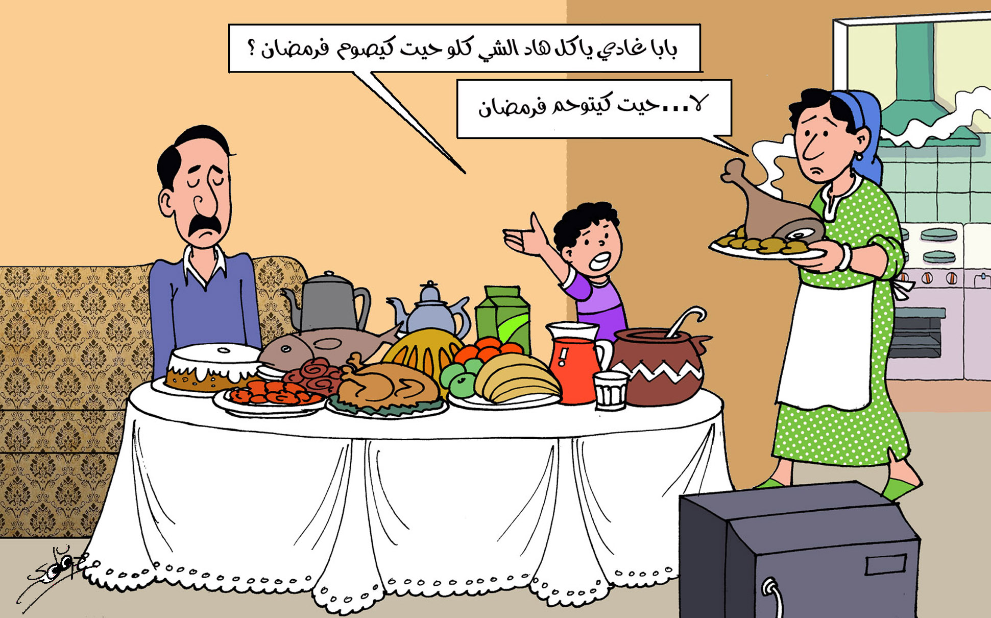 الاسراف في رمضان
