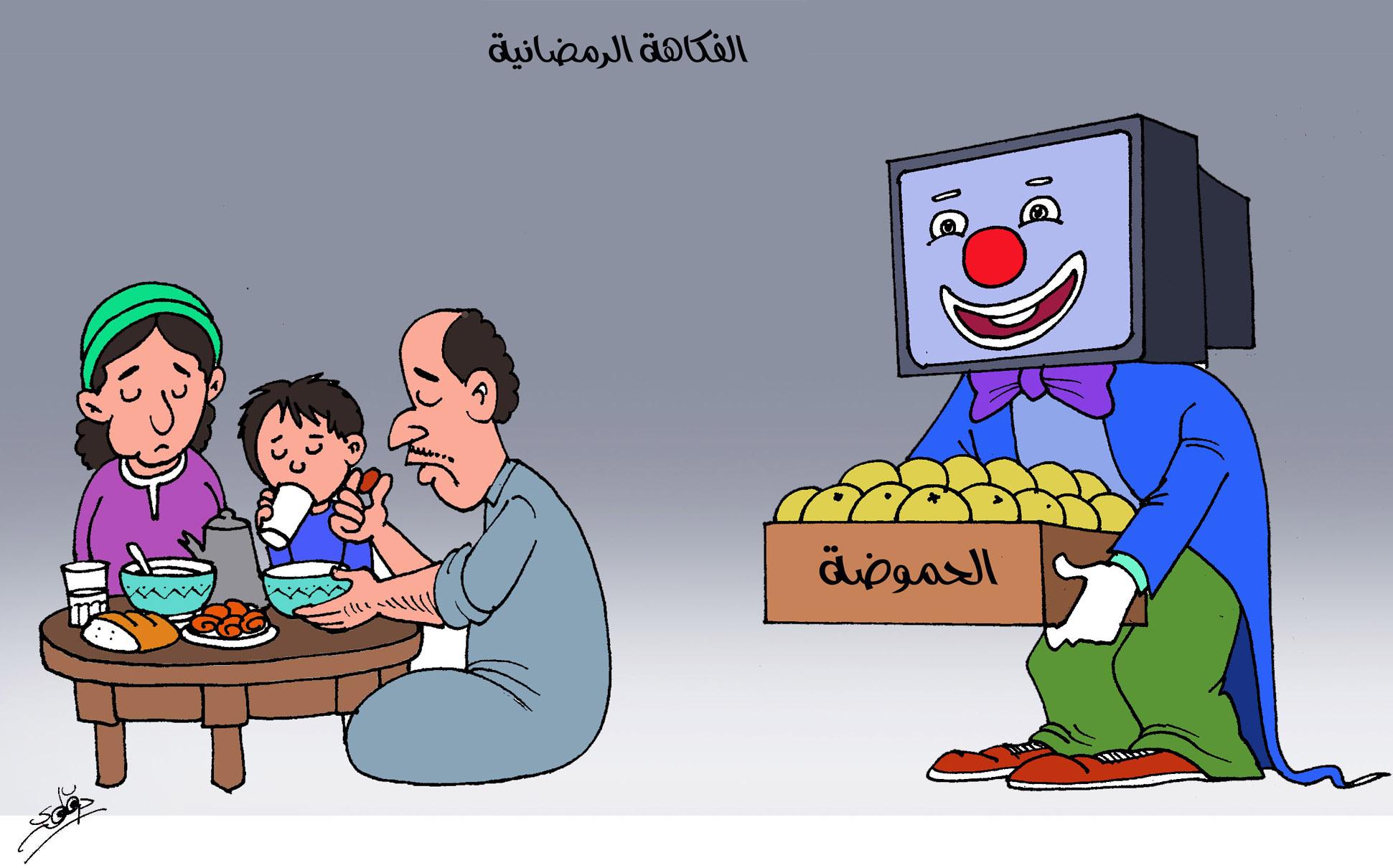 فكاهة رمضان