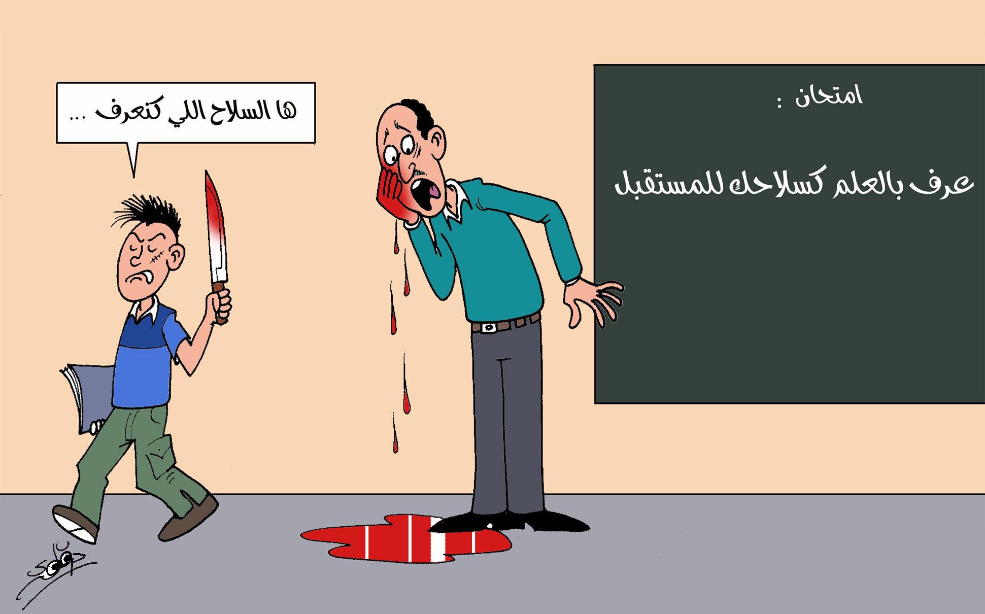 اعتداء على أستاذ