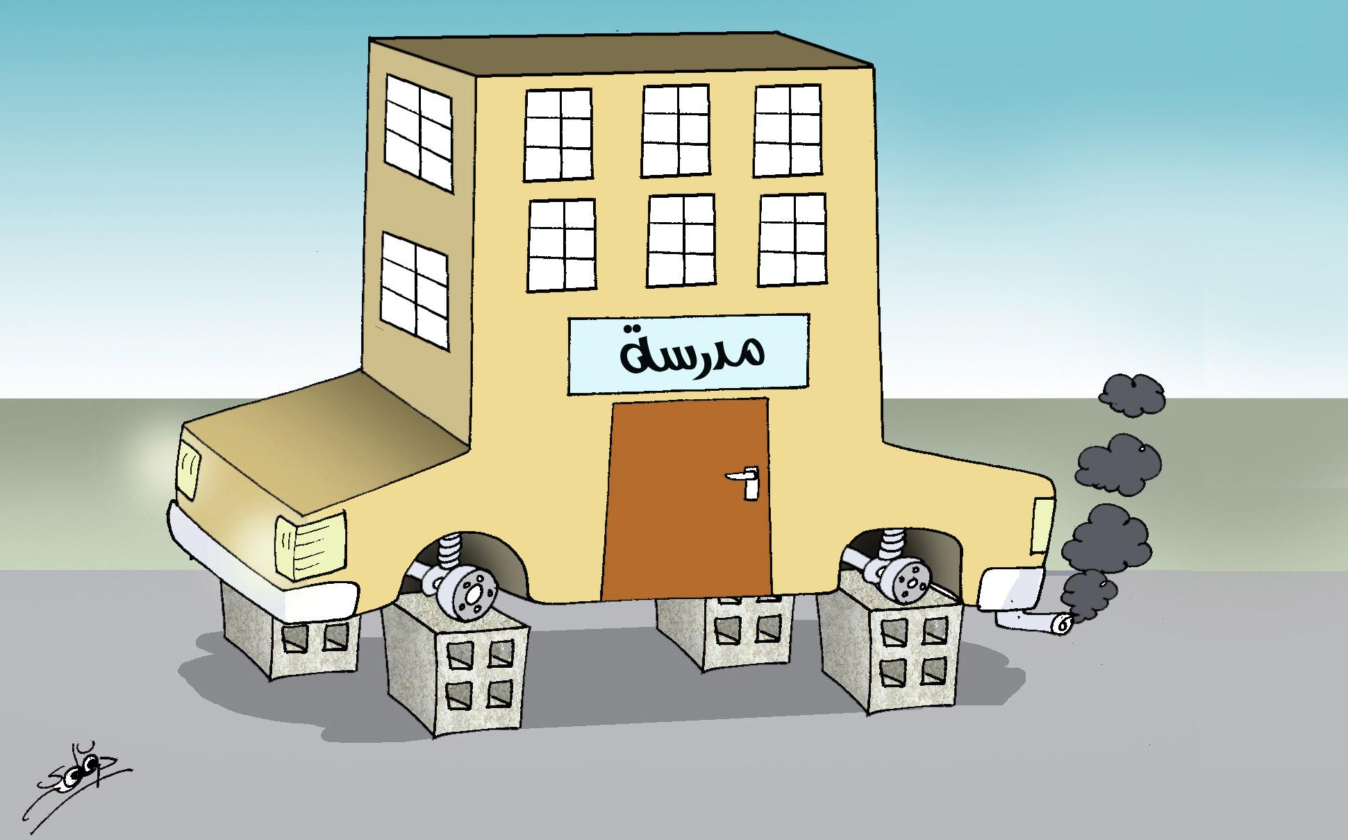 أزمة التعليم