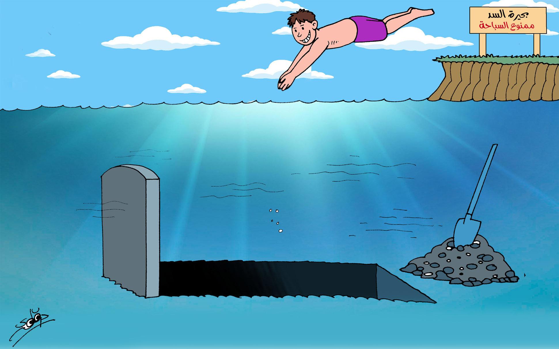 السباحة ببحيرات السدود