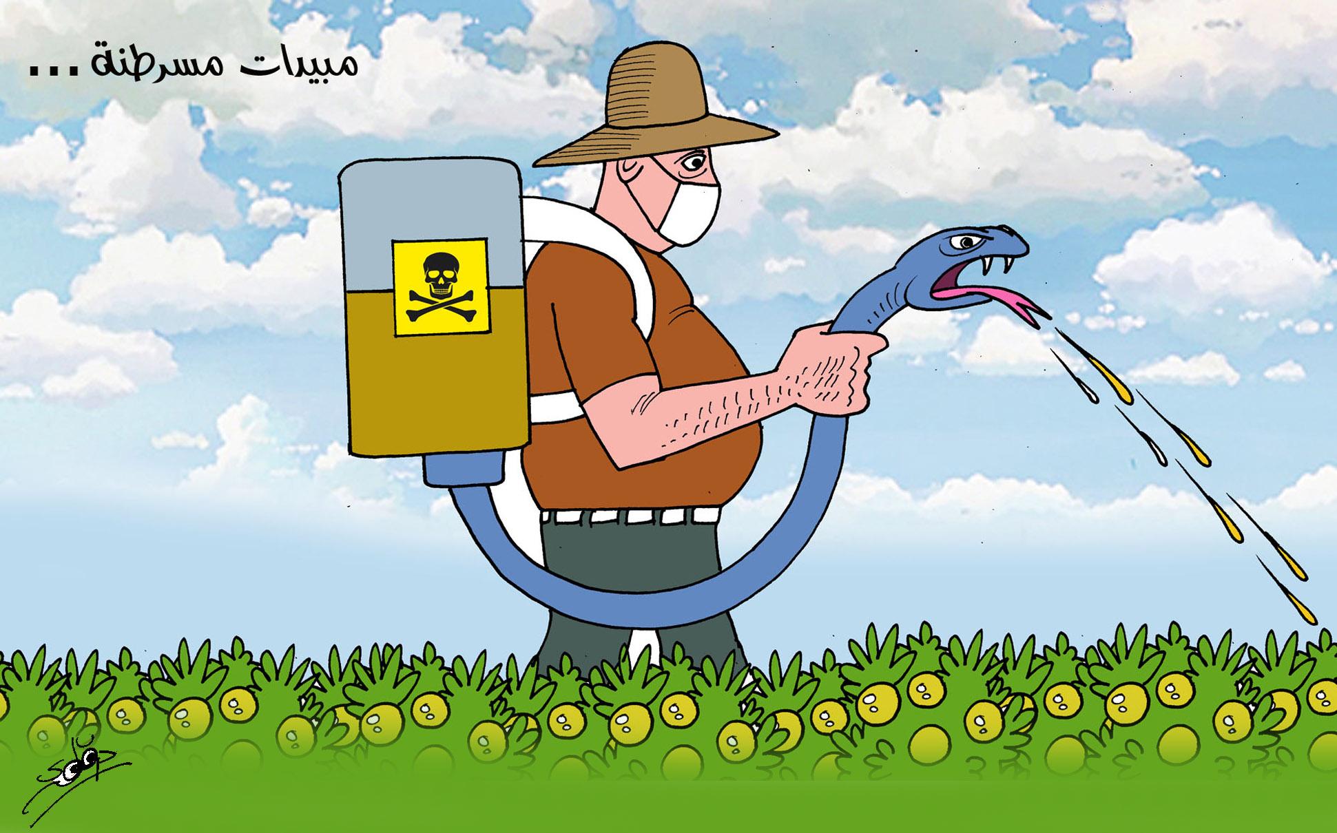 مبيدات مسرطنة