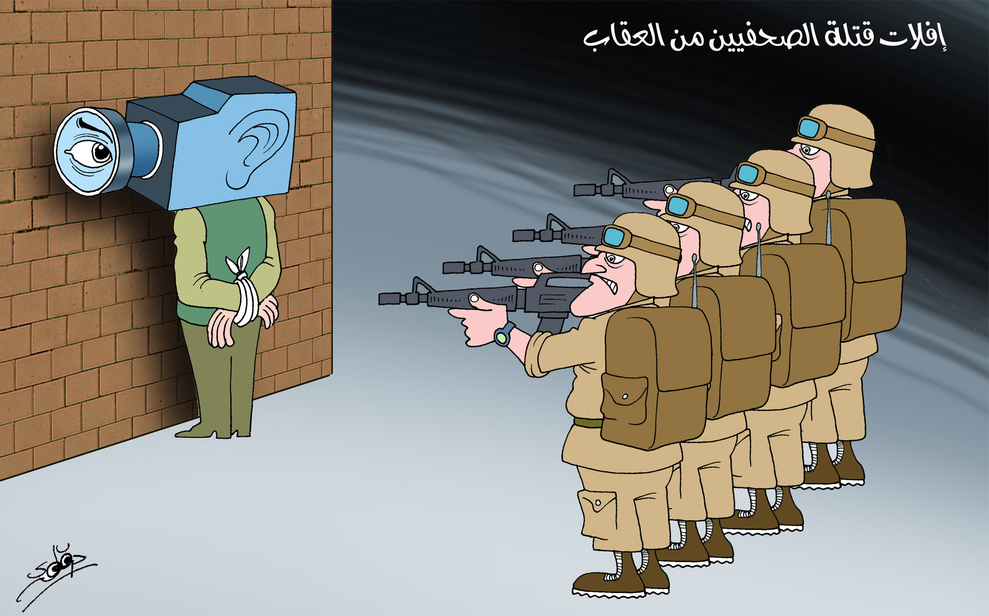 اغتيال الصحفيين