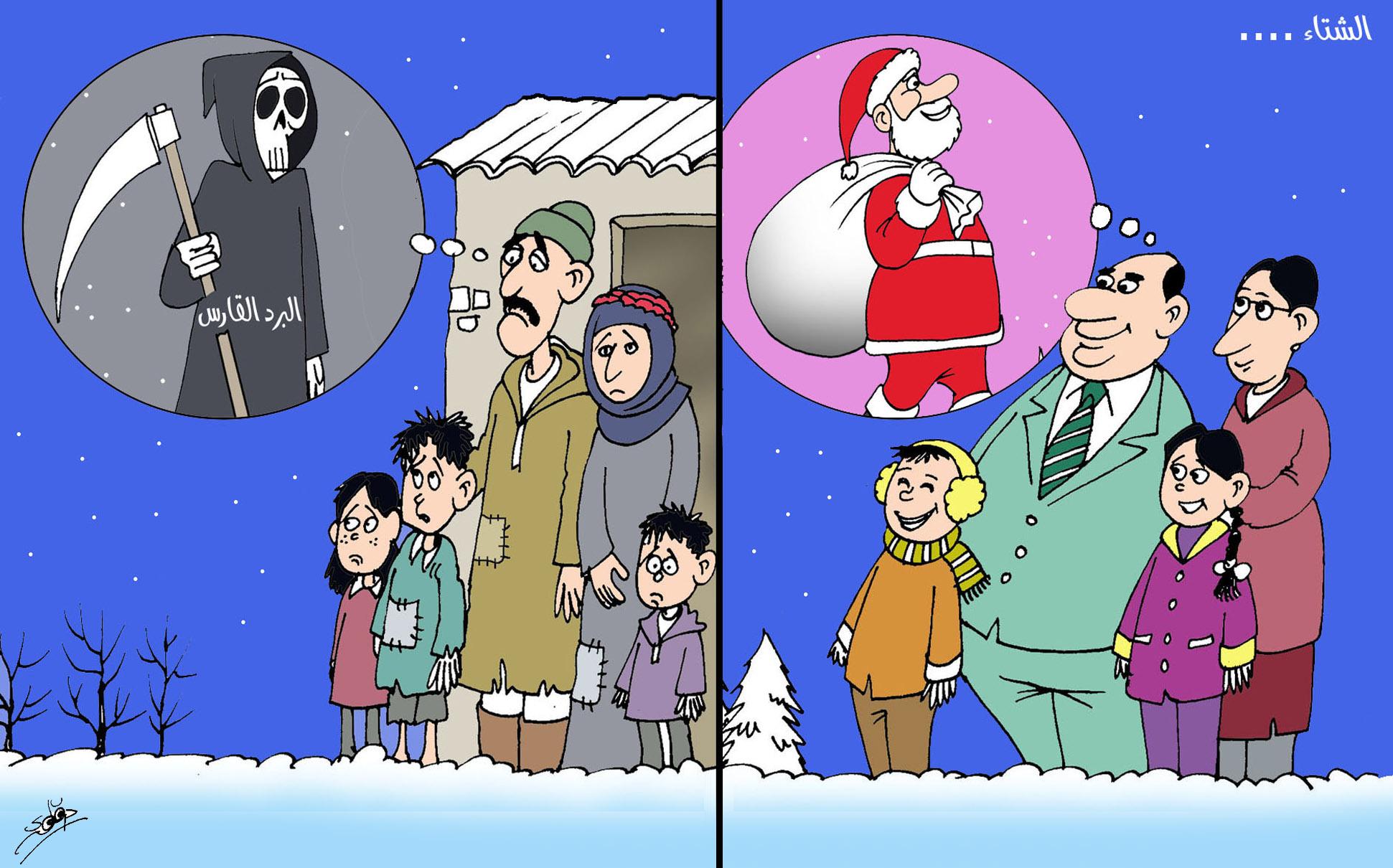 قسوة  الشتاء