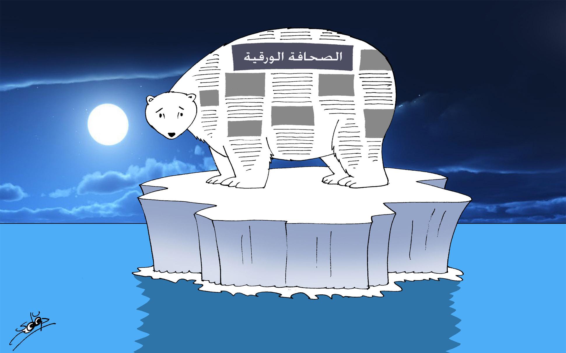 تحديات الصحافة الورقية