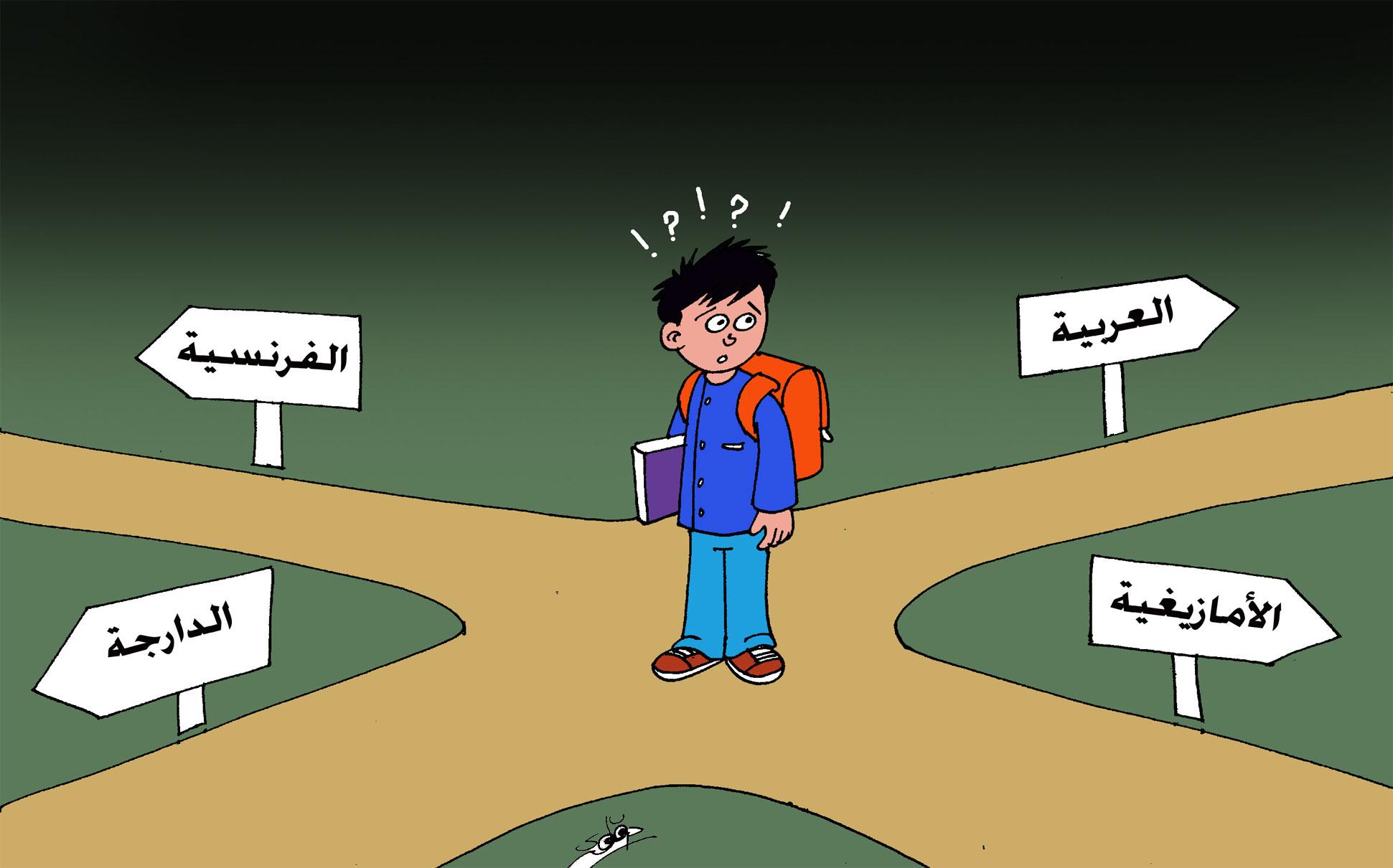 لغة التدريس