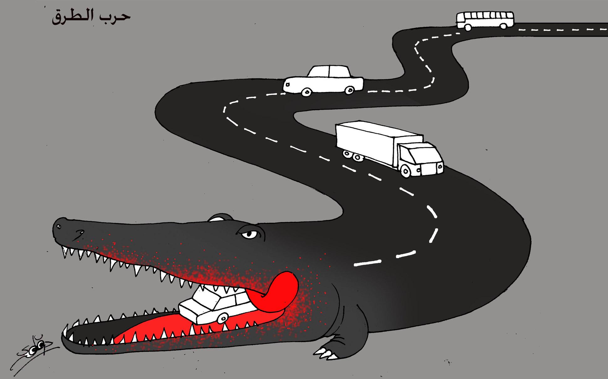 حرب الطرق