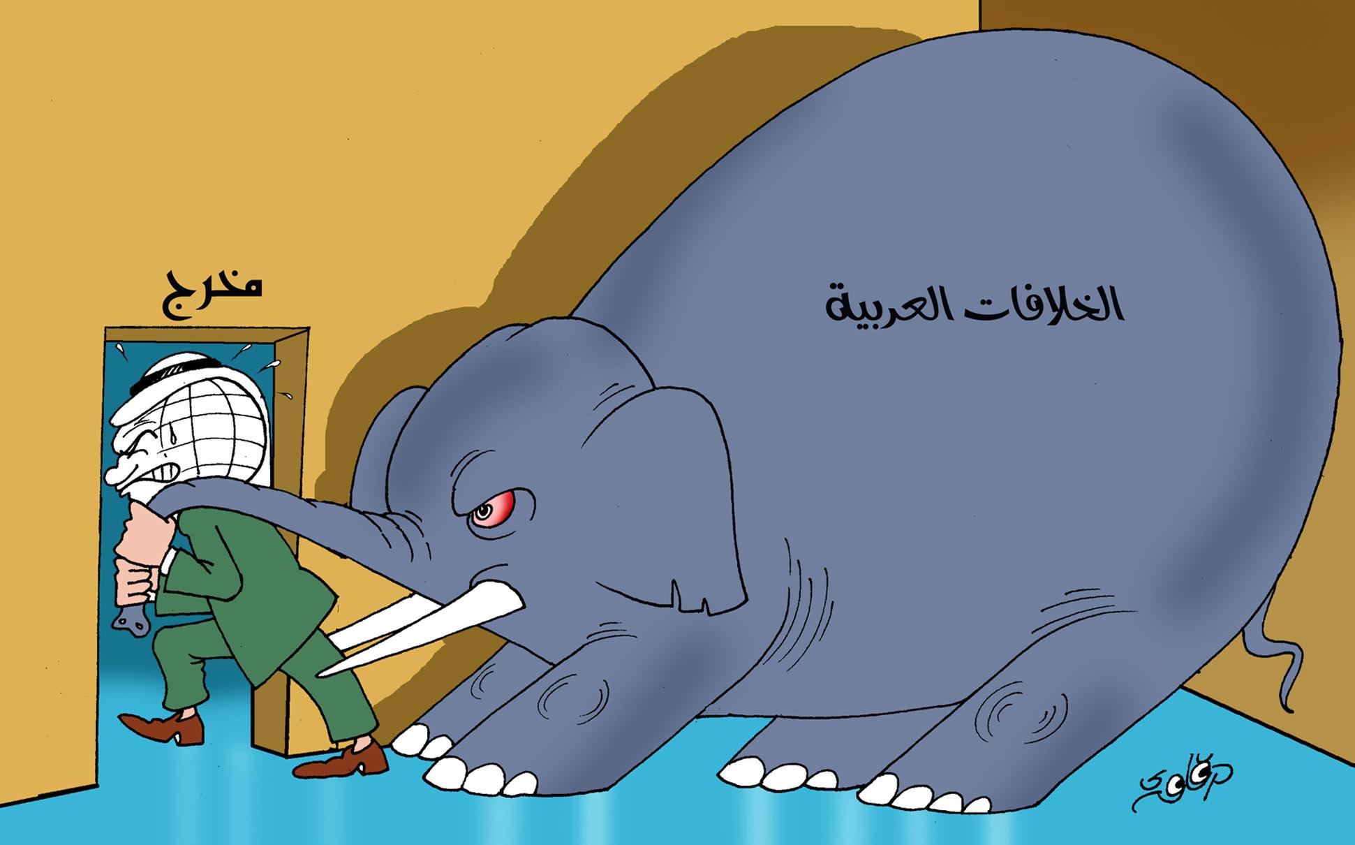 الخلافات العربية