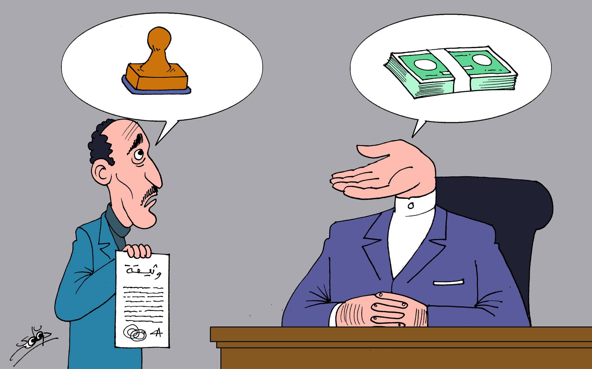 البيروقراطية آفة الإدارة
