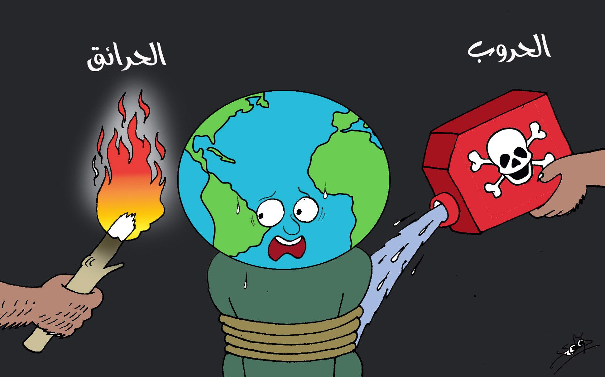 مخاطر تهدد العالم