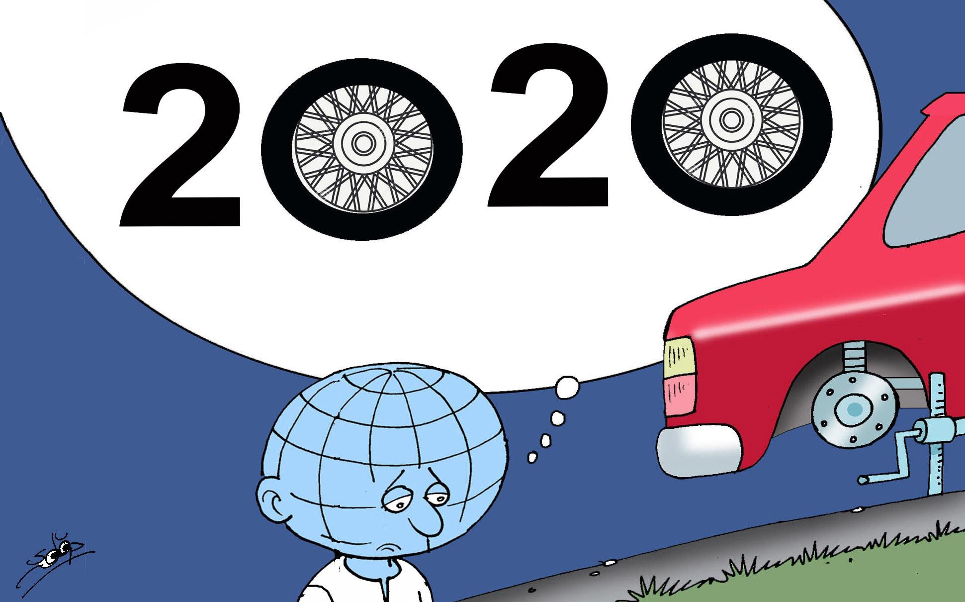 عجلة السلام في 2020