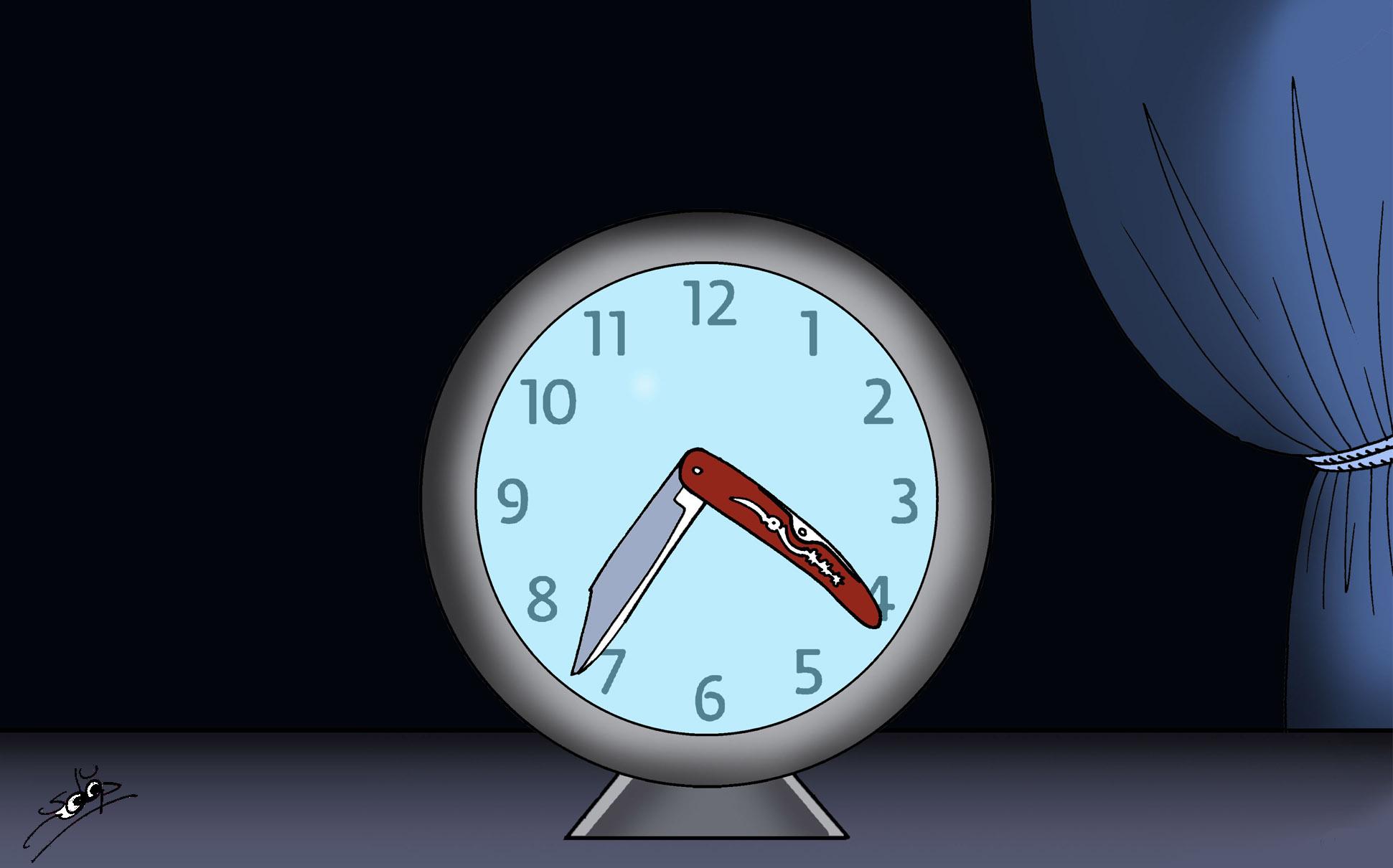 الساعة الإضافية والكريساج