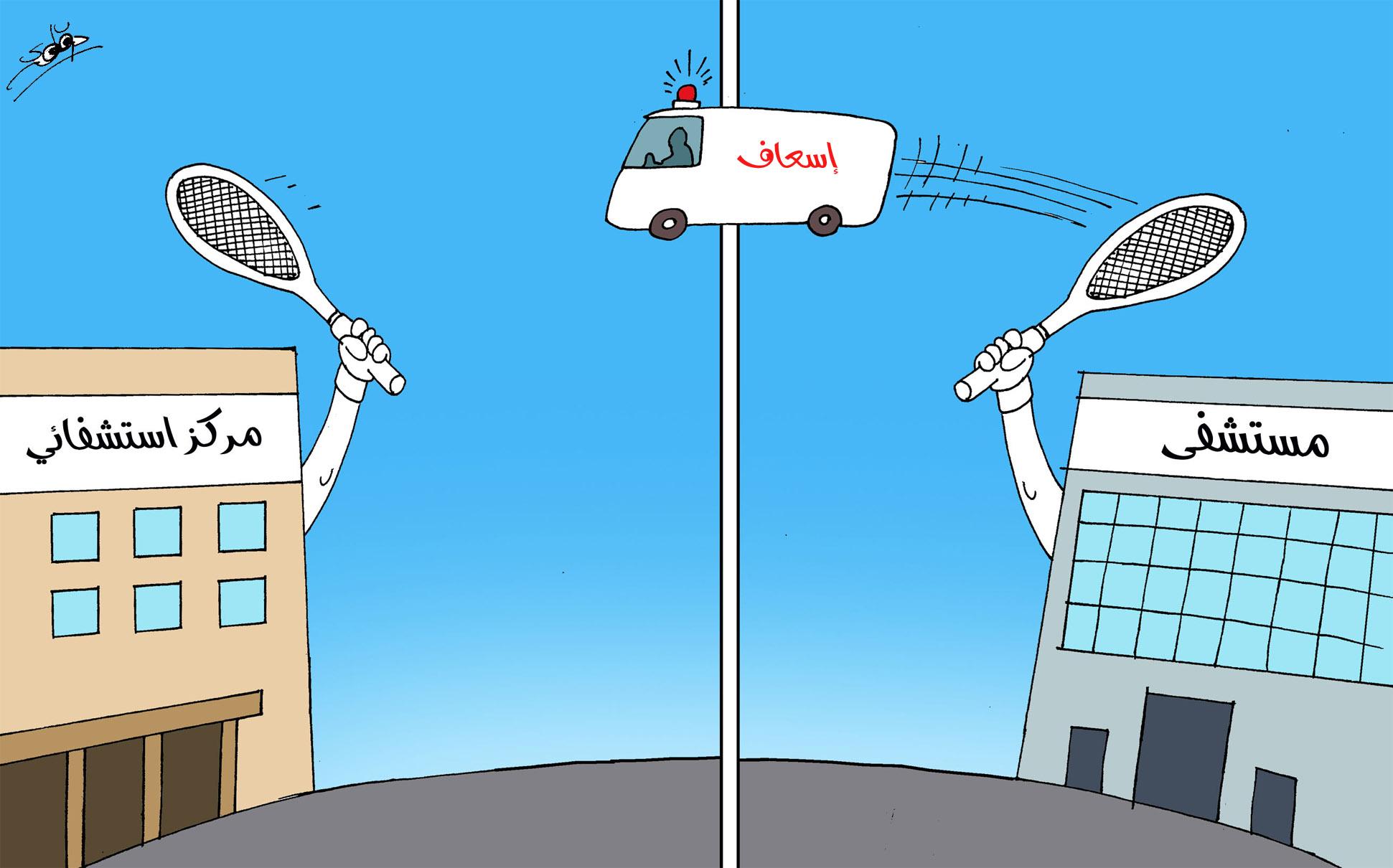 النقل الصحي