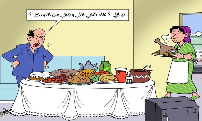 الزوج النكدي في رمضان