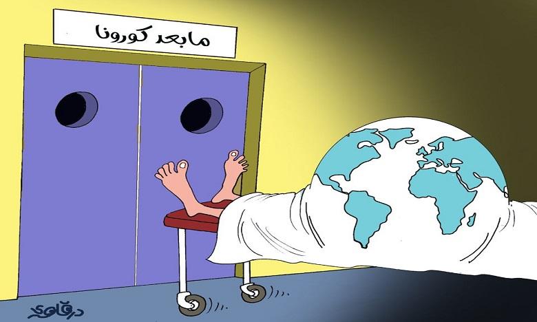 العالم في مخاض ....